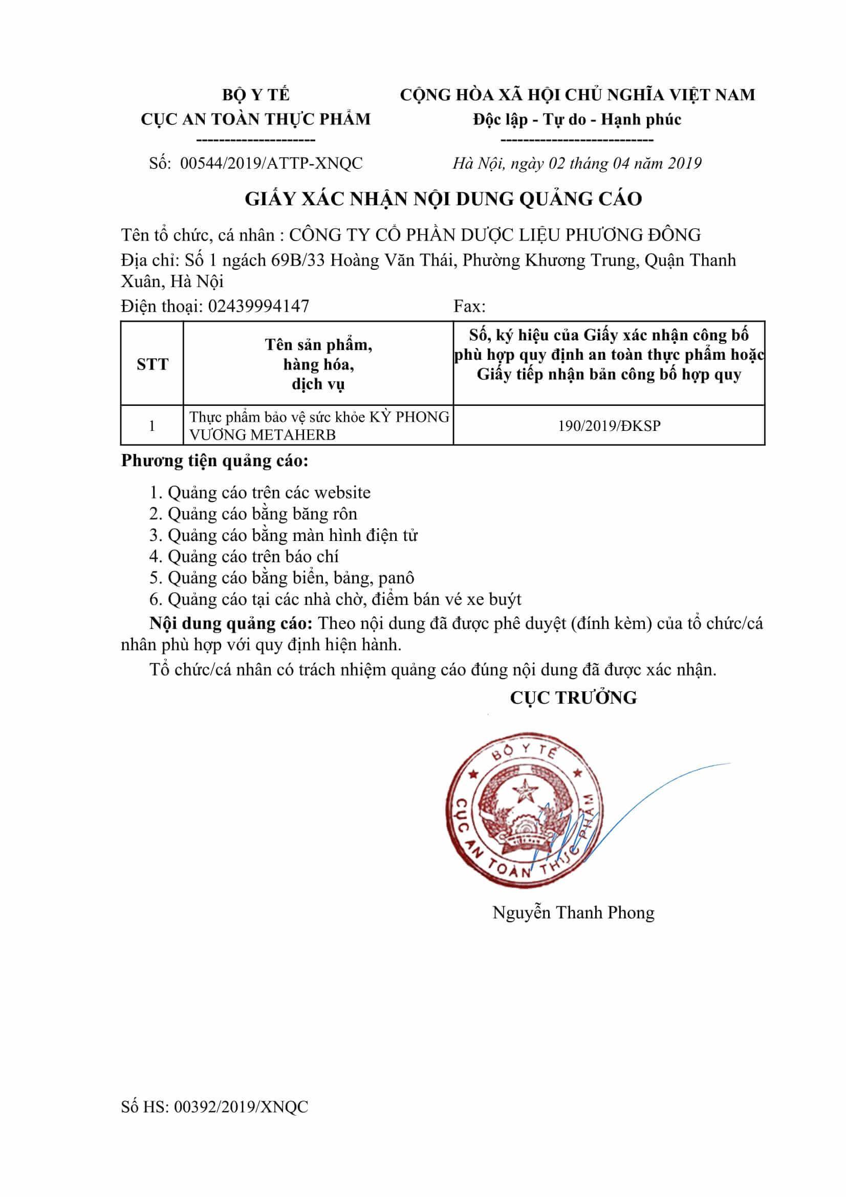 he-lo-ky-phong-vuong-co-tot-khong-mua-o-dau-gia-bao-nhieu-2